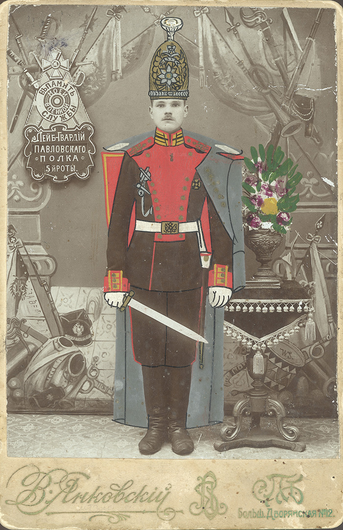 03_PressImage l PT Ivanov, First year of the military service, 1911