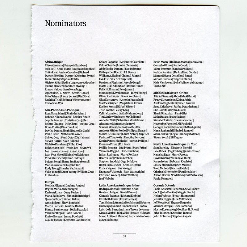 prix pictet nominators disphotic